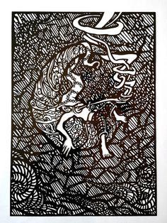 Sleeper in the Moon, Papercut