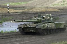 Tank photo Russian T-80
