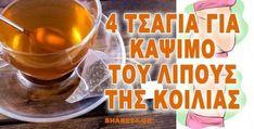 Πιες αυτά τα 4 τσάγια και κάψε το λίπος της κοιλιάς άμεσα Detox, Health And Beauty, Health Fitness, Cocktails, Fruit, Tableware, Food, Craft Cocktails, Dinnerware