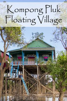 Kompong Pluk is a floating village outside Siem Reap, Cambodia. The people who live there live outside the world of technology and convenience. Visiting there was like taking a step back in time and a reminder of all the things I have to be thankful for. #TBIN