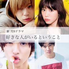 Phim Có Một Người Yêu Tôi | Sukina Hito Ga Iru Koto