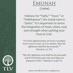 TLV Glossary Word of the Day: Emunah #tlvbible