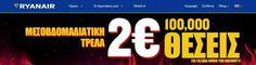 Η Ryanair τρελάθηκε: Κλείστε θέσεις με μόλις €2 για 170 προορισμούς σε όλη την Ευρώπη -όσο προλαβαίνετε