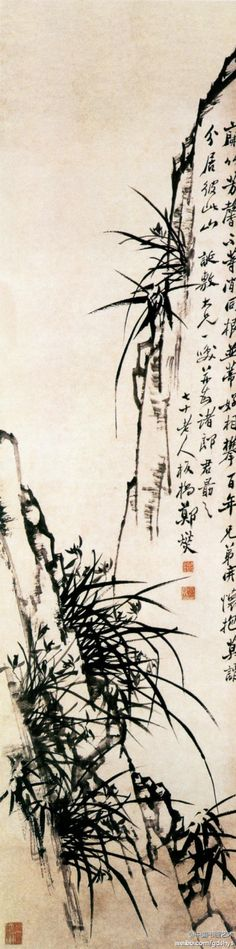 This painting write two opposite hill, cliff above the valley, Lanzhu clusters, relative and hair, echoed. Rocks to dry pen to write, a few cross-cracked, they do describe the mountain of the risk. Nongmo write write Lanzhu, elegant chic, artistically flying. Zheng Banqiao attaches great importance to poetry, calligraphy and painting combine to form its indivisible whole. This painting in poetry and complementary and mutually point lining, reflecting the Chinese literati painting features.