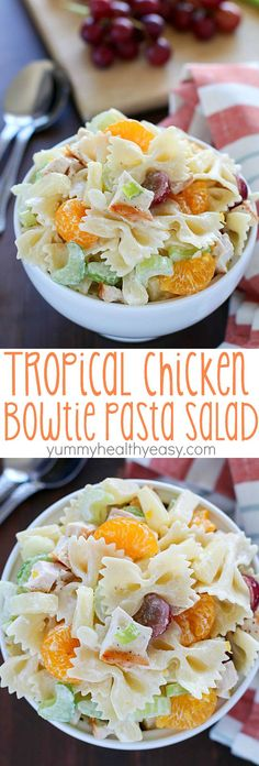 Your next BBQ cries out for this Tropical Chicken Bowtie Pasta Salad! It's easy, with few ingredients and has both sweet and savory elements and textures, making it a great side dish.