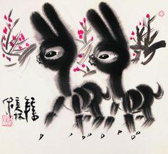 韩美林(b.1936) 小驴_中国书画专场_2011年秋季艺术品拍卖会_北京雍和嘉诚