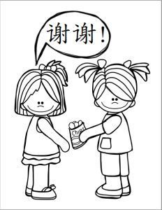 How To Teach Children To Say Thank You With Heart Fortune Cookie Mom Teaching Kids Learn Chinese Coloring Pages
