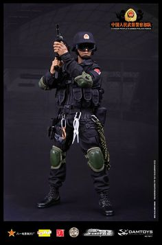 onesixthscalepictures: DAM Toys CHINESE PEOPLE'S ARMED POLICE FORCE : Latest product news for 1/6 scale figures (12 inch collectibles) from Sideshows Collectibles, Hot Toys, Medicom, TTL, Triad Toys, Enterbay and others.