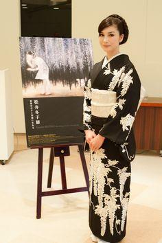 Japanese painter Fuyuko Matsui