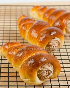 Nutella Cream Horns (Tangzhong Method)           |            Christine's Recipes: Easy Chinese Recipes | Delicious Recipes