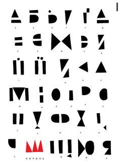 Lettering лучшие изображения 225 в 2019 г шрифты