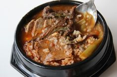 Spicy beef and vegetable soup (Yukgaejang)