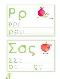 r and s Preschool Letters, Alphabet Activities, Kid Flash, Greek Language, Greek Alphabet, Language Lessons, School Lessons, Teaching, Cards