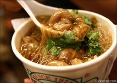 Ah Chung Mee Suah (阿宗面线) – Primeira comida de rua em Taiwan. Basicamente macarrão com tripa de porco ;9