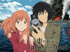Eden of the East. This has to be one of my TOP favorite animes! It will be a classic for sure!