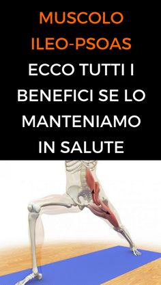 #esercizi #stretching #psoas #muscolodellanima #animanaturale