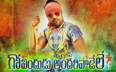 Govindudu Andarivadele Telugu Movie Songs Lyrics