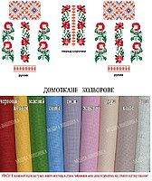 6f2c989399d322 Заготовка для вишивки плаття у стилі ЕТНО (БОХО) на натуральній тканині |  Tatyana | Бохо
