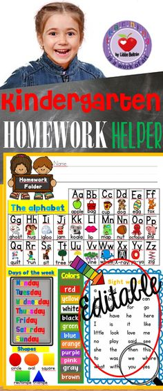 These Kindergarten Math and ELA reference sheets will help students become independent learners. The Sight Word section is editable. Great to be kept in desks or for take home folders.