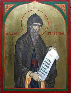 Άγιος Γεράσιμος,  Saint Gerasimos (by Athina  Alexopoulou Pappa)
