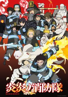 The anime adaptation of the Fire Force manga is underway and the second cour is getting some new promotion. Can the Fire Force discover the source of . Anime Soul, Anime Devil, Animes Online, Online Anime, Art Online, Otaku Anime, Manga Anime, Anime Art, Hot Anime