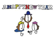 年賀状 Happy New Year, Comics, Fictional Characters, Cartoons, Fantasy Characters, Comic, Happy New Year Wishes, Comics And Cartoons, Comic Books