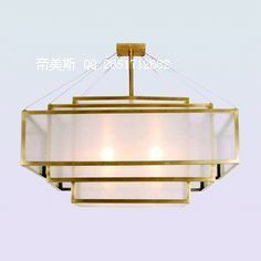 Brass with glass square chandelier