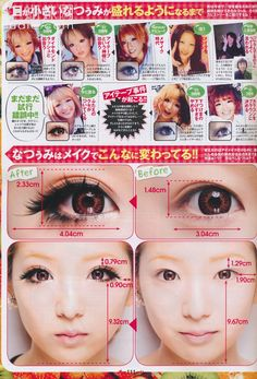 Gyaru make up, the difference with & without falsies