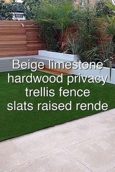 Beige limestone paving hardwood privacy screen trellis fence horizontal slats raised rende#171 Astro Turf Garden, Limestone Paving, Hydraulic Cars, Trellis Fence, Hardwood, Beige, Natural Wood, Hardwood Floor, Parquetry