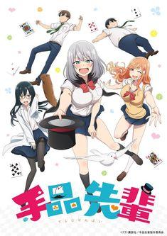 Anime Magical Sempai (Tejina Senpai) revealed a key visual, a trailer, and the main cast! Spice And Wolf, Animes Online, Online Anime, Manga Japan, Anime Echii, Kawaii Anime, Poster Anime, Anime Reviews, Estilo Anime