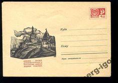 ХМК 1968 Москва музей Андрей Рублев Калашников