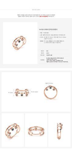 14k 에스닉 테트라 반지(다이아몬드)
