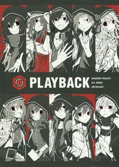 Kagerou project Manga Anime, Anime Art, Kagerou Project, Otaku, Action Poses, Actors, Manga Comics, Kawaii, Vocaloid