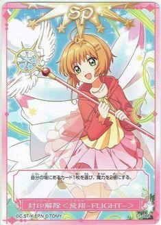 Sakura Kinomoto, Syaoran, Manga Anime, Anime Art, Sakura Painting, Otaku, Little Bunny Foo Foo, Magic Knight Rayearth, Haruhi Suzumiya