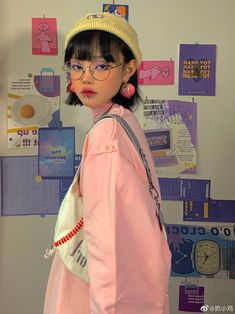 Aesthetic Fashion, Aesthetic Girl, Aesthetic Clothes, Cute Korean Girl, Asian Girl, Fashion Poses, Fashion Outfits, Pretty People, Beautiful People