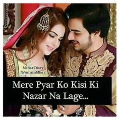 Lovely Tarif Romantic Shayari For Girlfriend Aapki Aada Se Hum Madhosh Beautiful Poetry, Romantic Poetry, Islamic Shayari Images, Barish Poetry, Friendship Sms, Eid Poetry, Love Sms, Secret Love Quotes