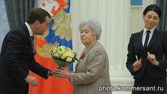 Дмитрий Медведев вручил государственные награды