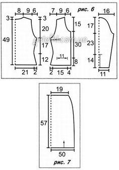 Костюм А-ЛЯ ШАНЕЛЬ. / Вязание спицами / Вязание для женщин спицами. Схемы (рис.2)