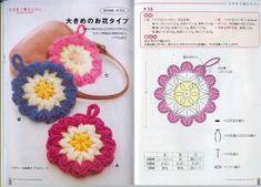 Hippie Crochet, Crochet Diy, Bead Crochet Rope, Crochet Home, Crochet Scrubbies, Crochet Potholders, Crochet Doilies, Crochet Flowers, Crochet Motif Patterns