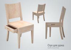 Chaise à tiroir
