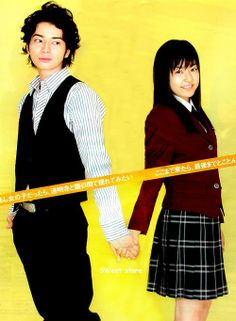 Hana Yori Dango' s diminution and Makino, their relationship is the best. That's how I stuck through the second season. I knew they'd get married in the end. *starts crying*
