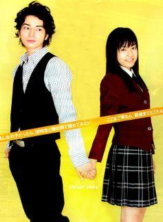 Hana Yori Dango 2005 - Jun Matsumoto & Mao Inoue