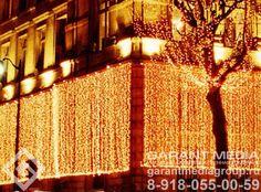 """Новогодняя гирлянда """"Светодиодный дождь""""  Цвета: Белый, синий, красный, зеленый, розовый, мульти, RGB. Идеально для оформления больших поверхностей, витрины, окна, стены, крыши и пр  Заказать новогоднюю иллюминацию можно по телефону: 8-918-055-00-59 #GARANTMEDIA #LED #НовыйГод #Иллюминация #гирлянда #НовыйГод2016 #оформлениеЁлки #световыефигуры #праздничноеОформление #праздник"""