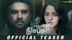Nishabdham Movie Teaser Video - Check out the official teaser of Nishabdham (aka) Silence. Starring Anushka Shetty, Madhavan, Anjali, Michel Madsen, Subbaraju and Shalini Pandey. Directed by Hemant Madhukar. Anushka Movies, Telugu Movies, R Madhavan, Movie Teaser, Latest Trailers, 2020 Movies, Thriller Film, Movie Songs, Upcoming Movies