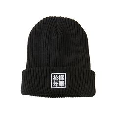 Official BTS STAGE Concert Beanie Hat