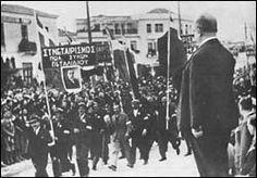 metaxas-greek-fascism-dictator-20071201165334_big44