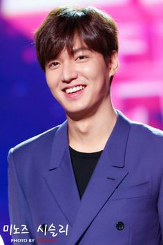 Lee minho # Dragon TV China#