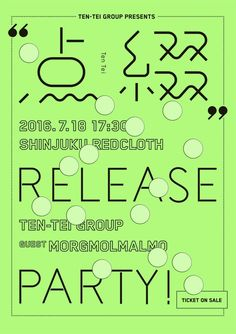 Ten-Tei Release Party - Hata Yurie