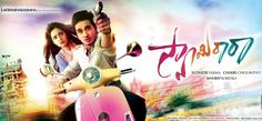 Swamy Ra Ra Review | Swamy Ra Ra Movie Review | Swamy Ra Ra Rating | Swamy Ra Ra Movie Rating | Telugu Movie | Review, Rating | Swamy Ra Ra Telugu Movie Cast and