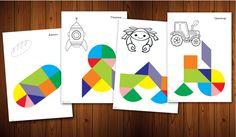 Схемы для наложения Листик.  Как танграм, только фигуры другие.